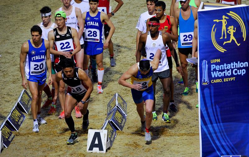 Uipm 2018 Pentathlon World Cup Cairo Men S Individual